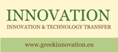 1399589474_innovation-Greece.jpg