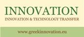 1411088212_innovation-Greece.jpg